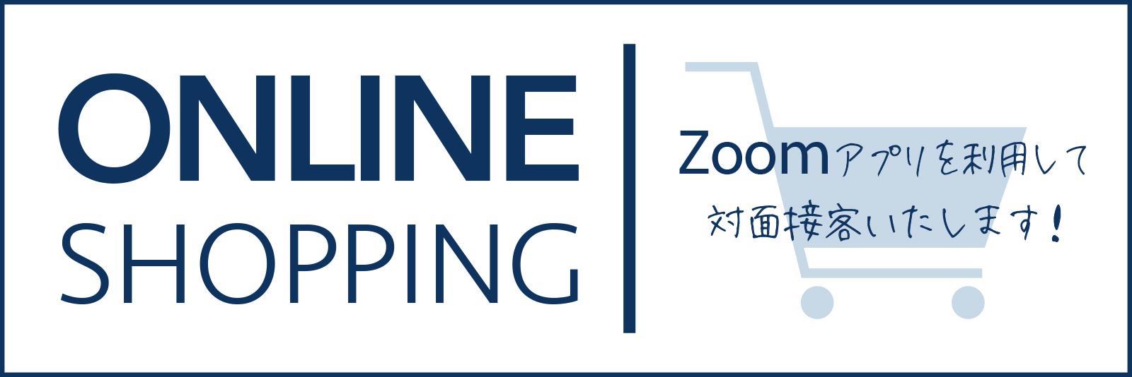 onlineshopping_TOPbanner01.jpg