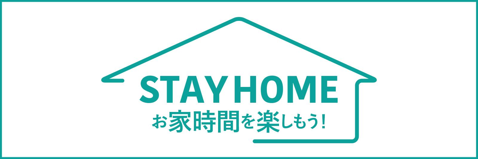 top_stayhome_banner.jpg